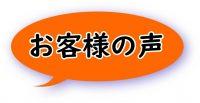 HP画像完成品_210429_2
