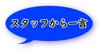 HP画像完成品_210429_6